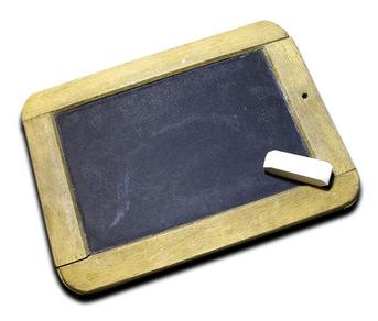 Inscriptions aux concours 2012 : les metiers de l'enseignement restent attractifs.