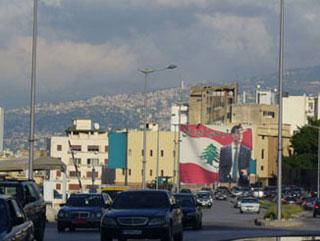 Sur la colline, les quartiers de Beyrouth Est