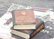 Le ''Tanakh'' juif comprend la Thora et ses 5 livres (Genèse, Exode, Lévitique, Nombres, Deutéronome), Névyim, le livre des prophètes, et Khétouvim, qui regroupe divers écrits (Psaumes, Cantique des Cantiques, Job, Esther...)