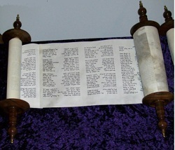 Un manuscrit des psaumes en hébreu.