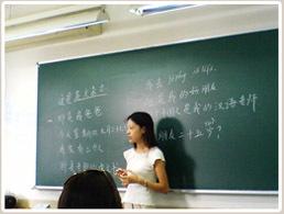 L'étude du chinois progresse en France, mais doit encore mieux faire