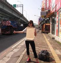 Anne-Claire, en échange universitaire à Taiwan