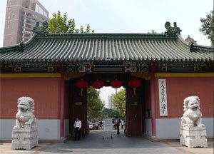 L'université Jiao Tong de Shangai