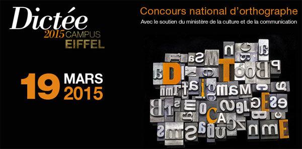 La dictée Campus Eiffel : un challenge d'orthographe ouvert à tous