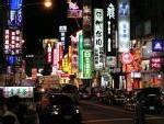 Témoignage : Mon année d'études à Taïwan