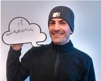 """Michel, réfugié syrien a écrit : """"Le jasmin de Damas me manque""""."""